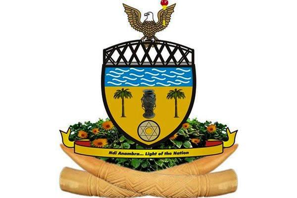 Anambra State Government Recruitment